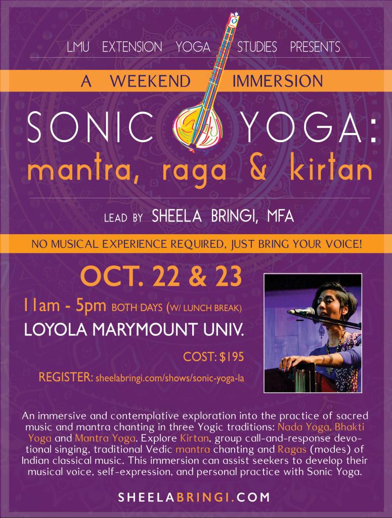 sonic-yoga-lmu